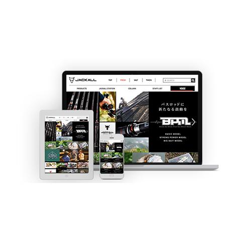 ジャッカルのウェブサイトがリニューアル!