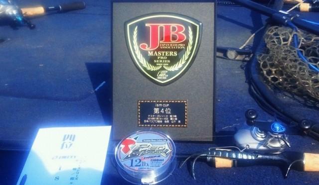 JBマスターズ第3戦・霞ヶ浦(横山朋毅)