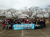 トラウトキング選手権大会地方予選ティモンカップ(東山湖)結果報告