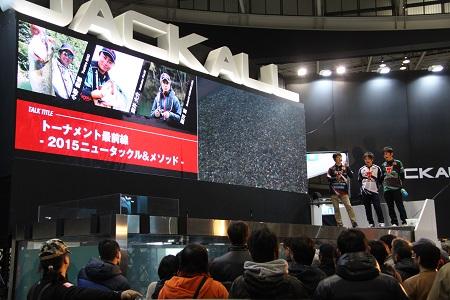 """""""ジャパンフィッシングショー2015"""" 2日目スタート!!"""