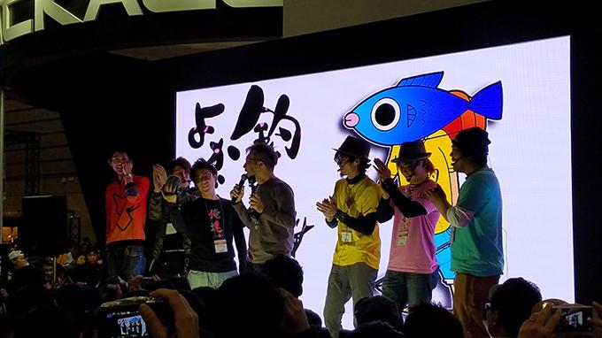 ジャパンフィッシングショー2017 最終日