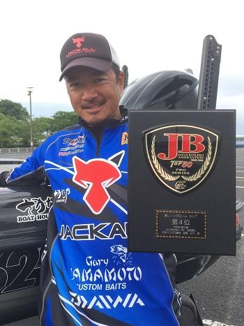JBTOP50旧吉野川戦で4位に入賞
