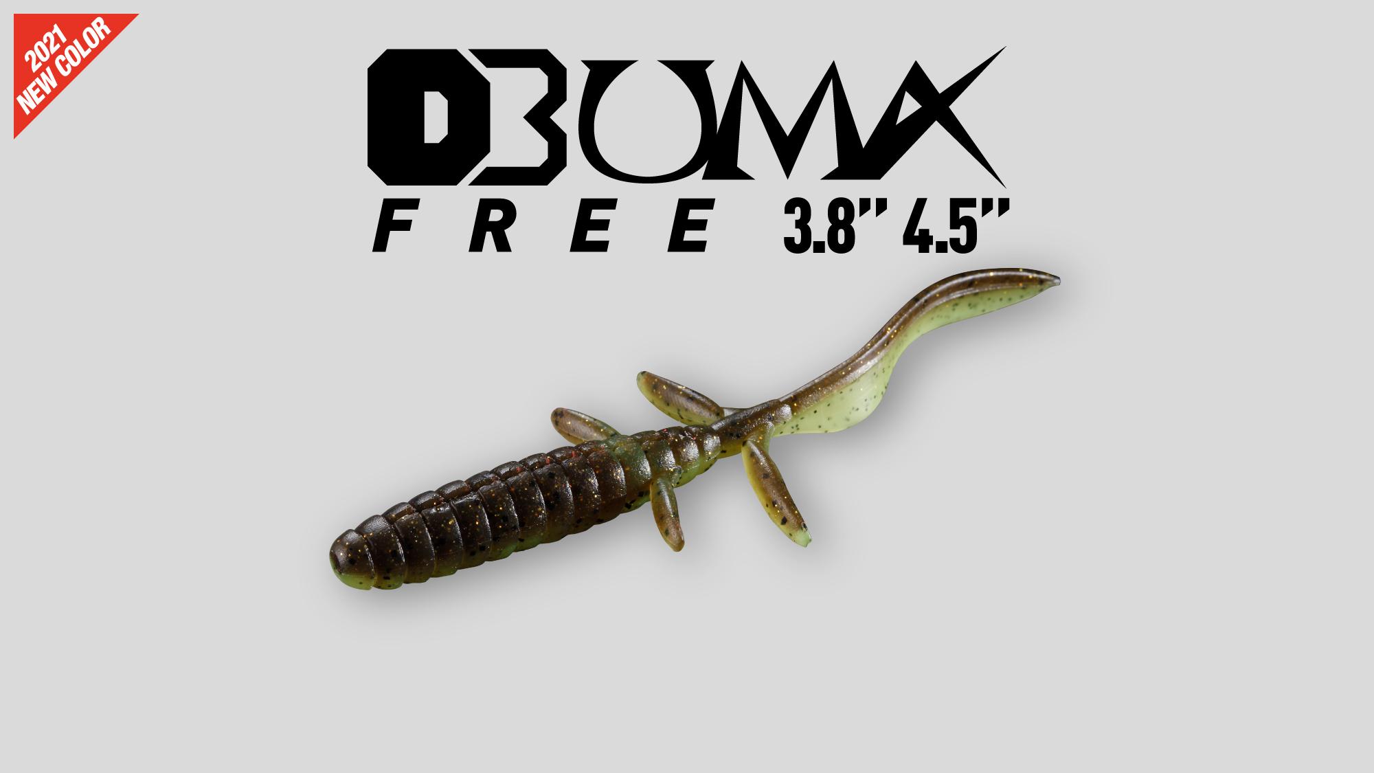 ディービーユーマ フリー 【2021 NEW COLOR】DB UMA FREE / DBユーマフリー