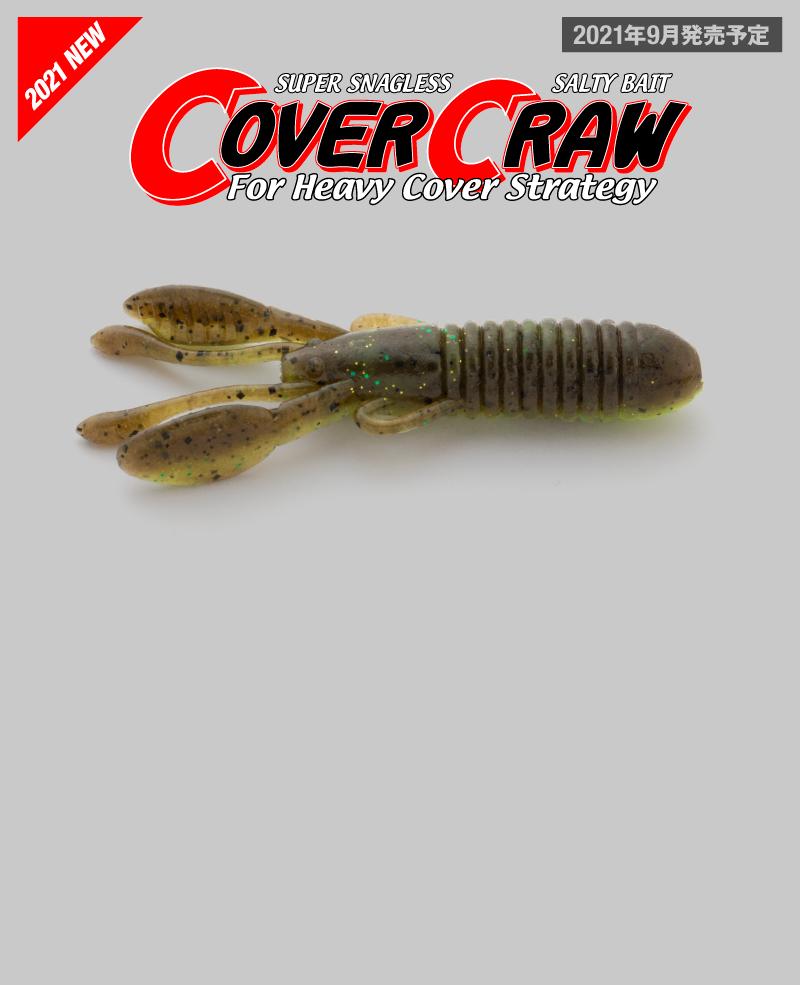 カバークロー COVER CRAW/ カバークロー