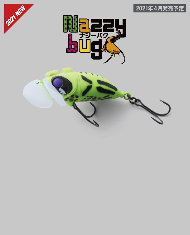 Nazzy bug / ナジーバグ