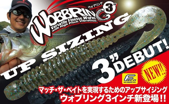 WOBBRING 3″