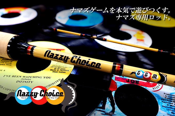 Nazzy Choice
