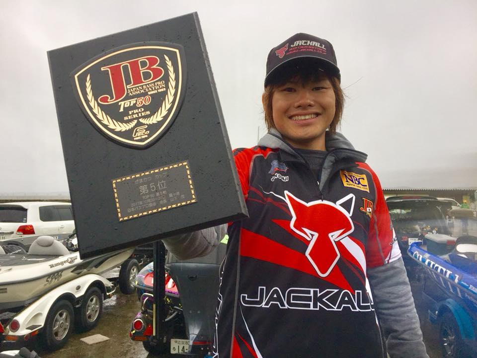 JB TOP50霞ヶ浦水系戦 最終結果 / 郡司プロ5位でフィニッシュ