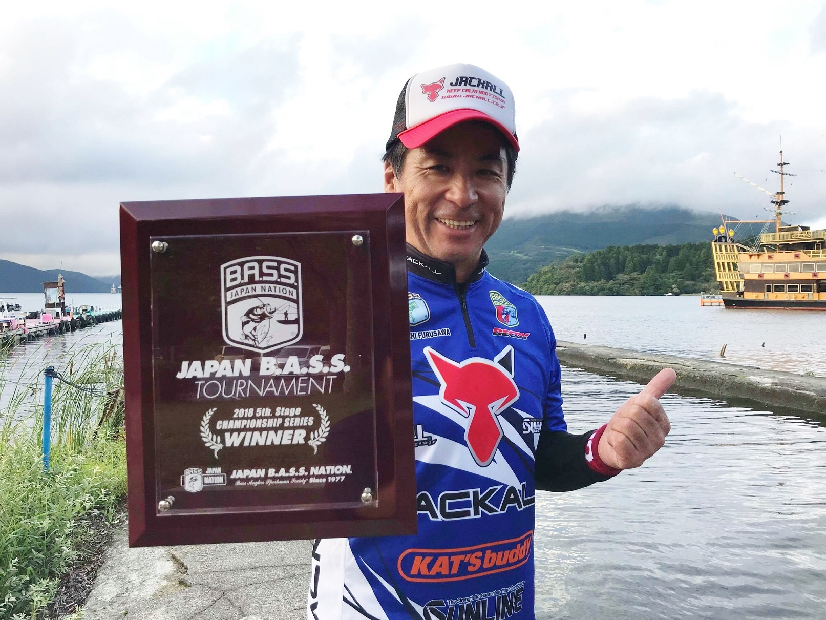 【古沢勝利プロ JAPAN B.A.S.S. NATION芦ノ湖戦で優勝!】
