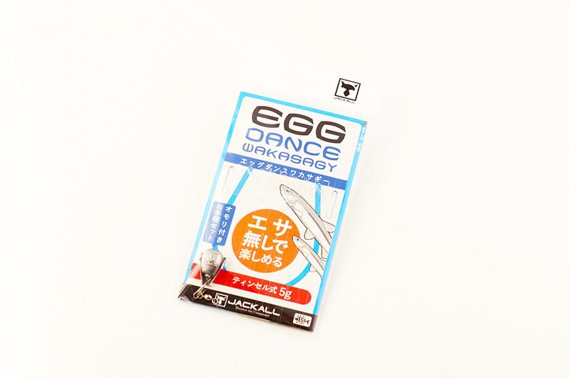 EGG DANCE WAKASAGY/エッグダンスワカサギー(ティンセル式)