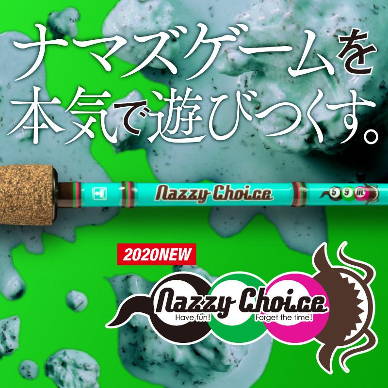 "Nazzy Choice ""CHOCOMINT"" / ナジーチョイス チョコミント"