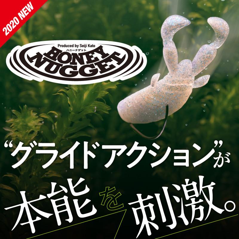 HONEY NUGGET / ハニーナゲット