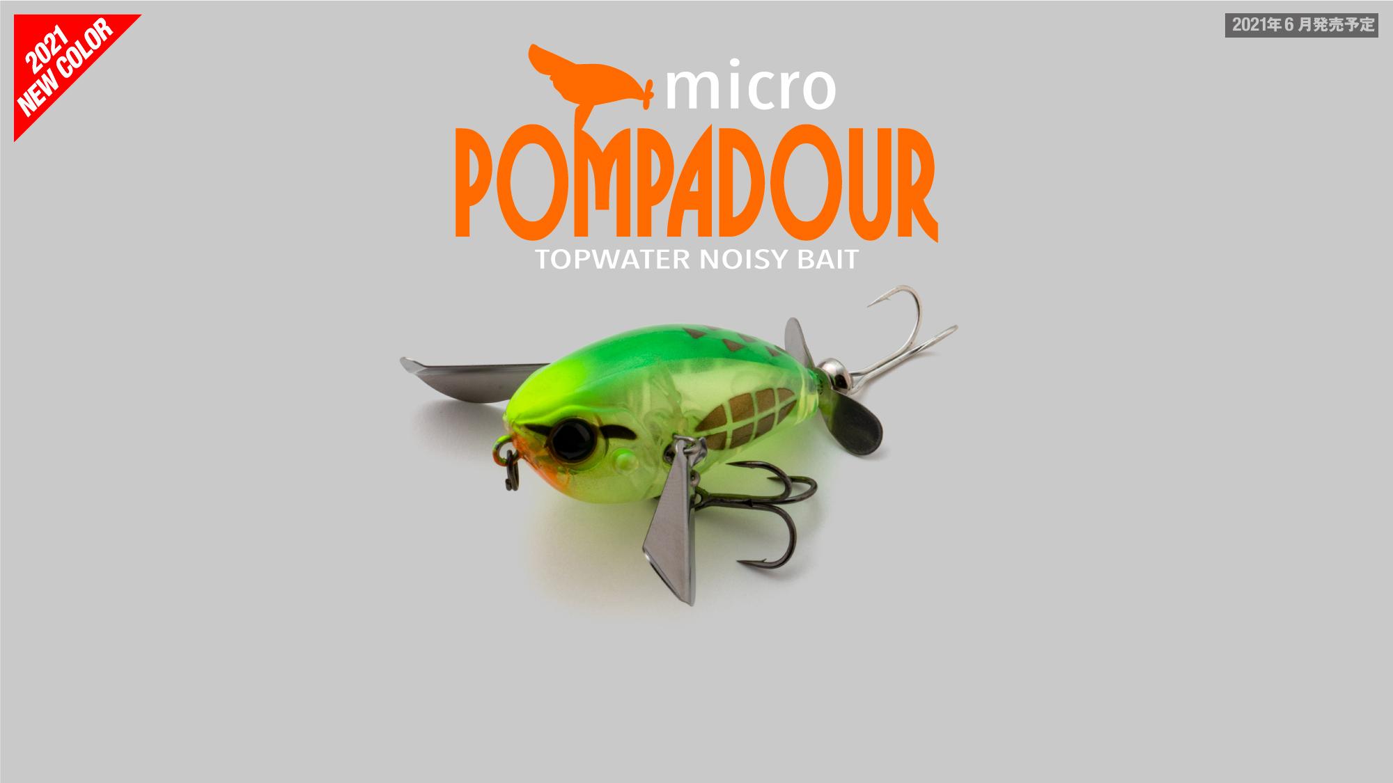 マイクロポンパドール 【2021 NEWカラー】MICRO POMPADOUR/マイクロポンパドール