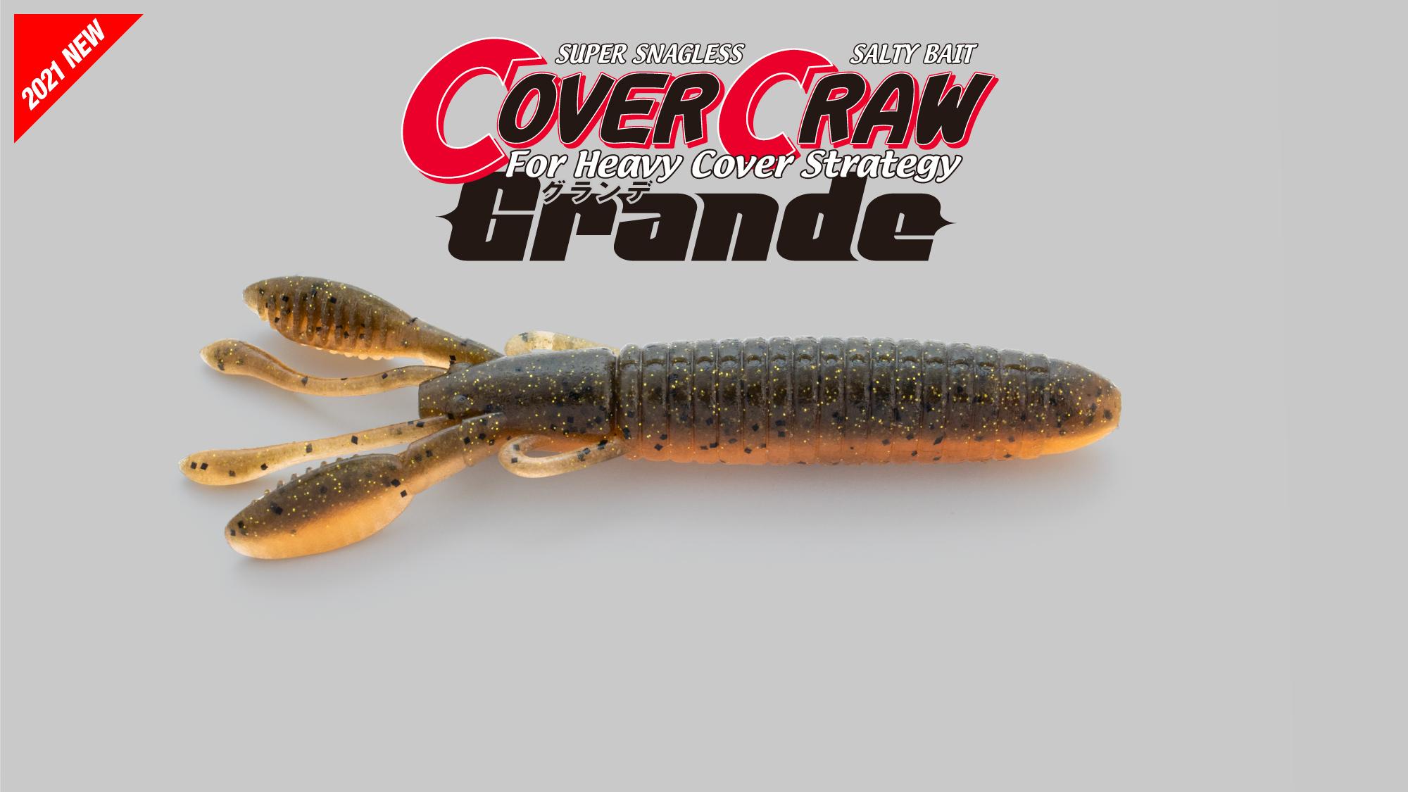 カバークロー COVER CRAW GRANDE / カバークローグランデ