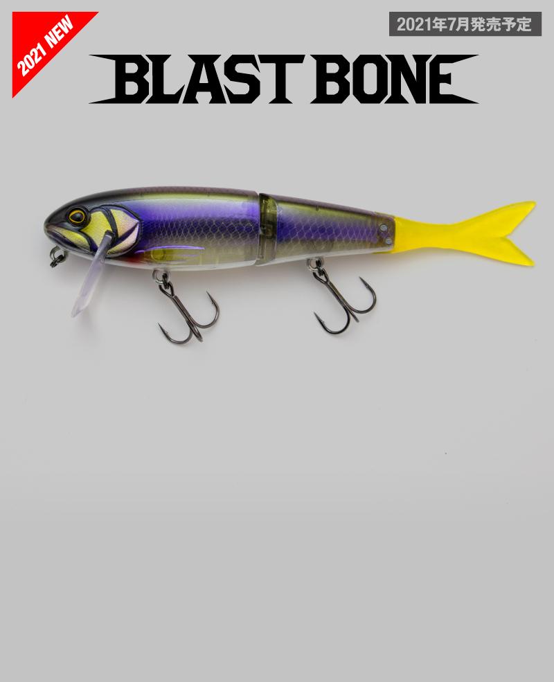 ブラストボーンエスエフ 【2021 NEW SIZE】BLAST BONE / ブラストボーン