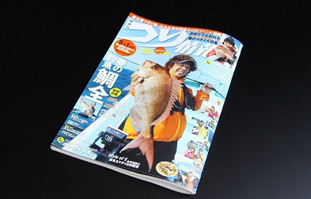 『釣り情報』にて吉岡進プロの記事が掲載されます!