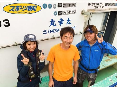 報知新聞企画【吉岡進プロの一つテンヤ真鯛釣り教室】
