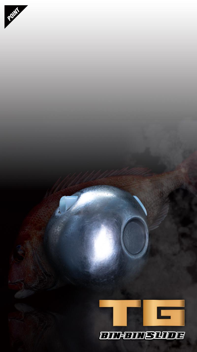 ティージービンビンダマスライドヘッド ネオ TG BINBIN DAMA SLIDE HEAD NEO /  TGビンビン玉スライドヘッドNEO