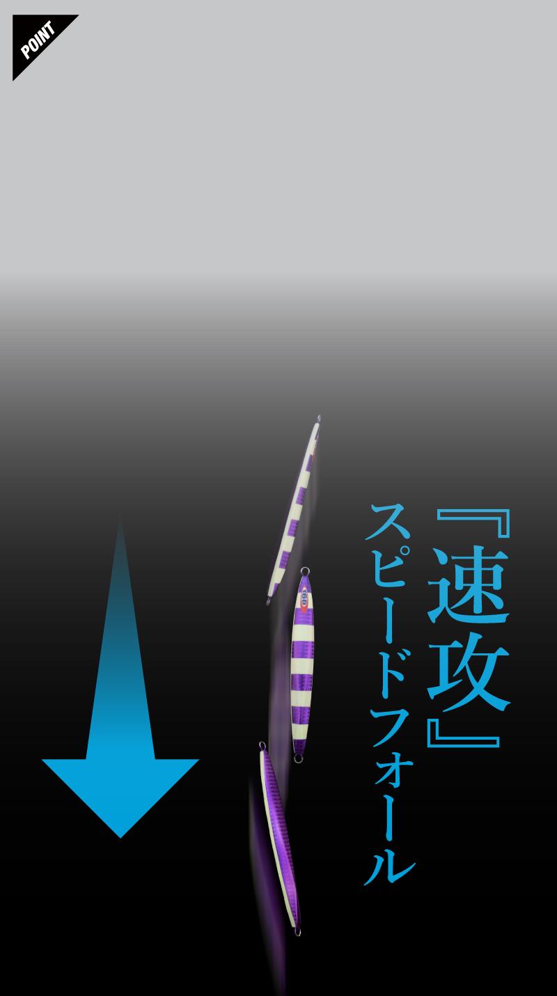 アンチョビメタル タイプⅠ 【2021 NEW COLOR】ANCHOVYMETAL  TYPE-l / アンチョビメタル TYPE-1
