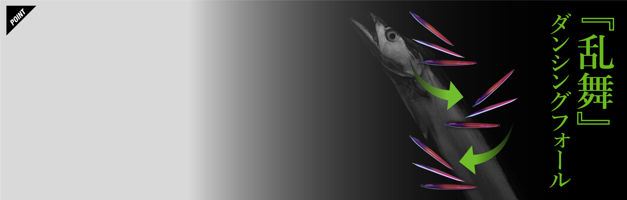アンチョビメタル タイプツー 【2021 NEW COLOR】ANCHOVYMETAL  TYPE-Ⅱ / アンチョビメタル TYPE-Ⅱ