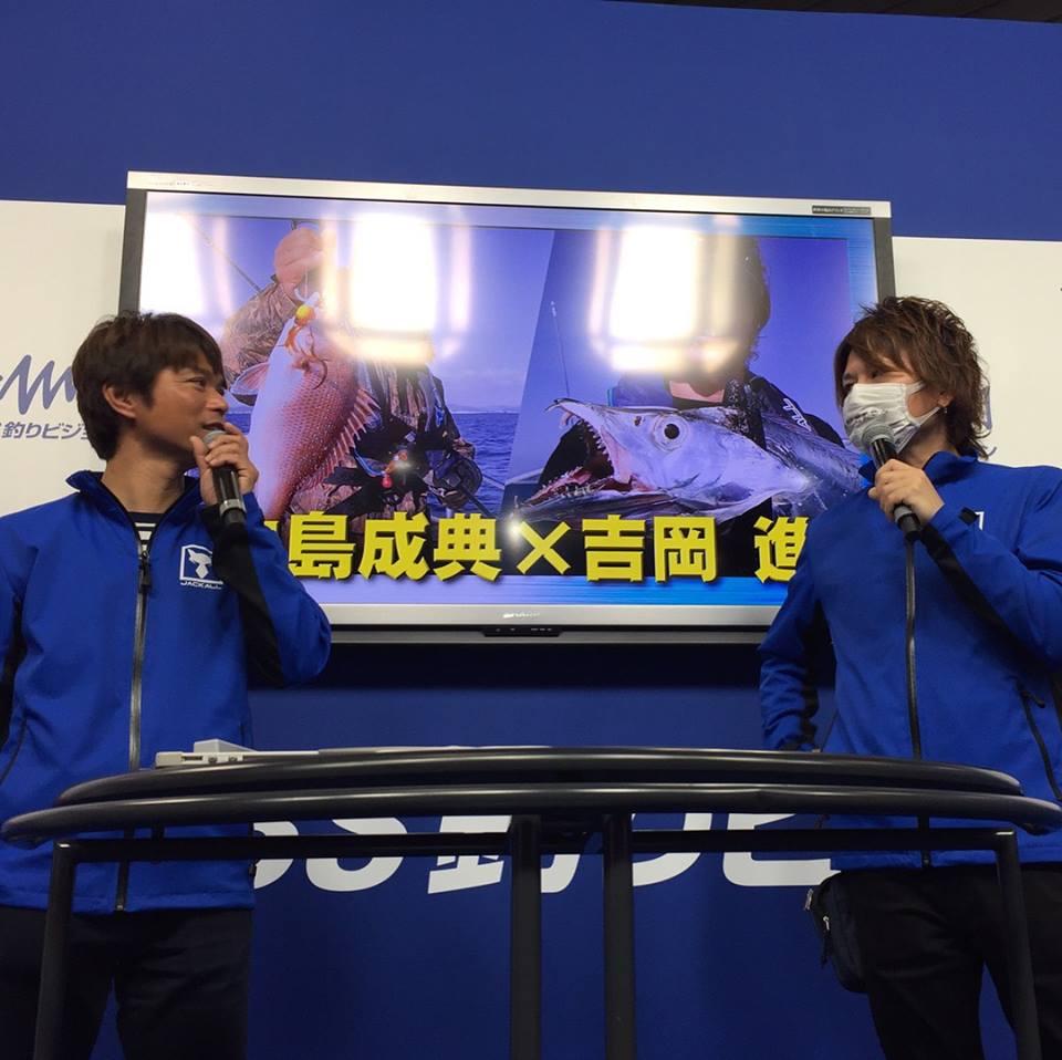 ジャパンフィッシングショー 有難うございました!