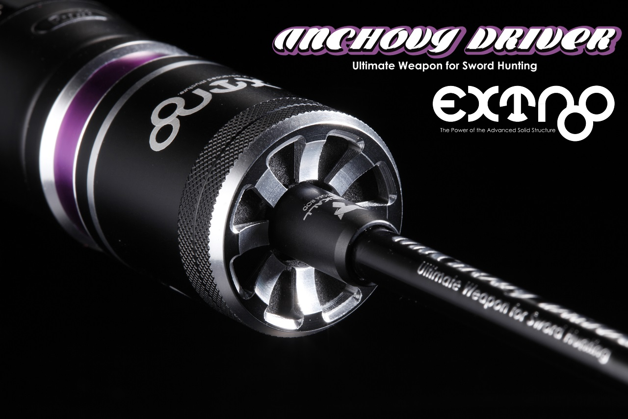 ANCHOVY DRIVER EXTRO