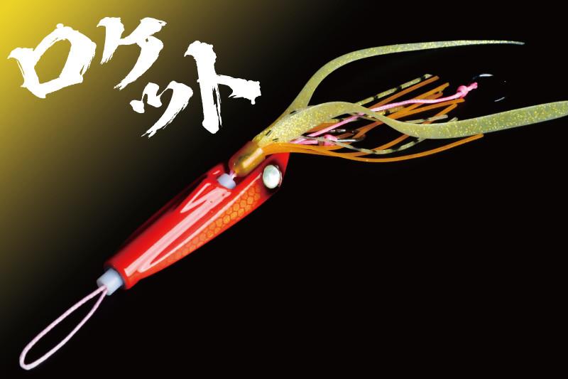 BINBIN ROCKET / ビンビンロケット