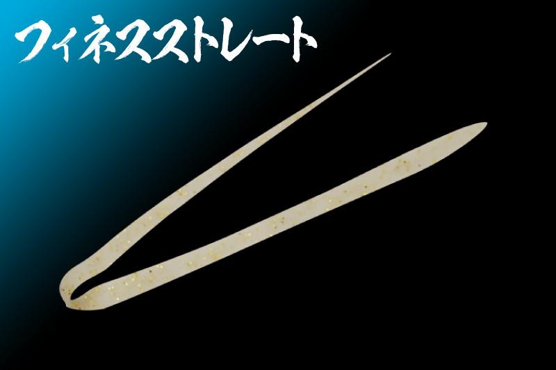 ビンビン玉 T+ネクタイ / フィネスストレート