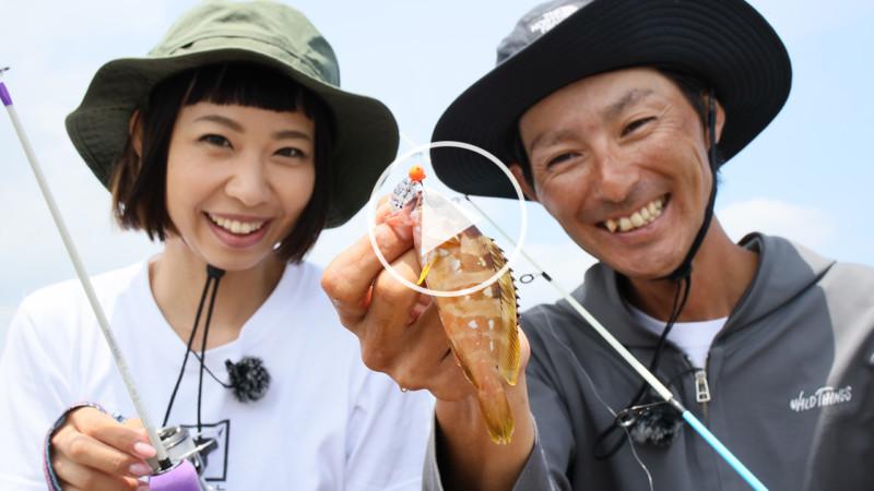 【エッグシリーズ】HOW TO 五目釣り in 伊豆編 / 糸の結び方~釣り方まで紹介