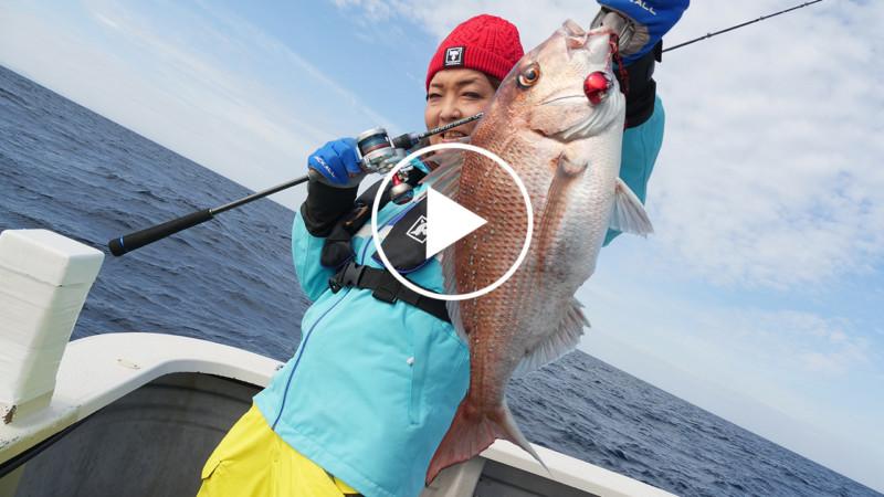 【ディープ鯛ラバ】田中亜衣が早春の丹後(日本海)で大鯛狙い