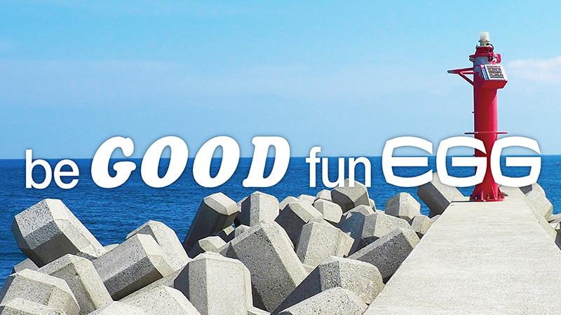 """be GOOD fun EGG""ブランドサイトがオープンしました"