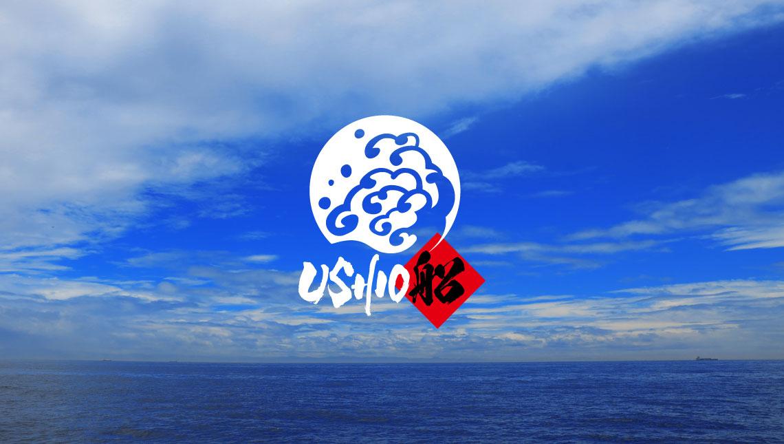 """ソルトフィッシングの魅力をお伝えする""""USHIO""""配信スタート"""