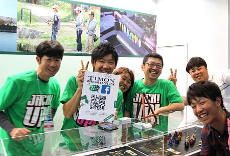 """NEW """"ジャパンフィッシングショー2015″ 2日目スタート!!"""