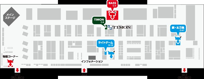 横浜フィッシングショーに参加します。