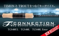 T-connectionのおさらい〜L編〜