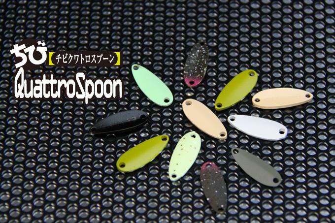 Cibi Quattro Spoon
