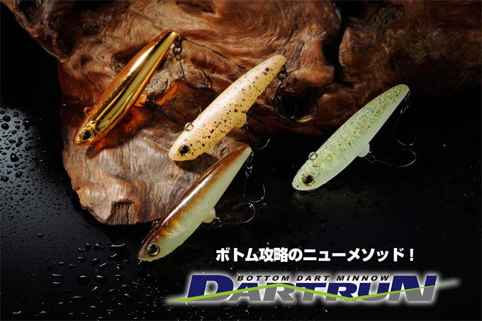 【2019 NEW COLOR】DARTRUN / ダートラン