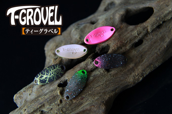【2020 NEW COLOR】T-GROVEL / Tグラベル