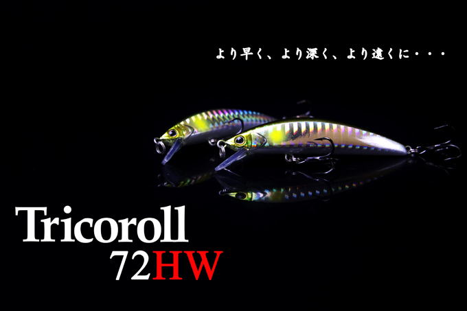 Tricoroll 72HW