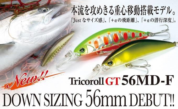 Tricoroll GT 56MD-F
