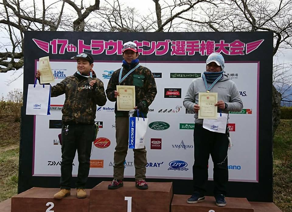 瀧澤真一プロトラウトキング選手権トライアル東山湖戦優勝!