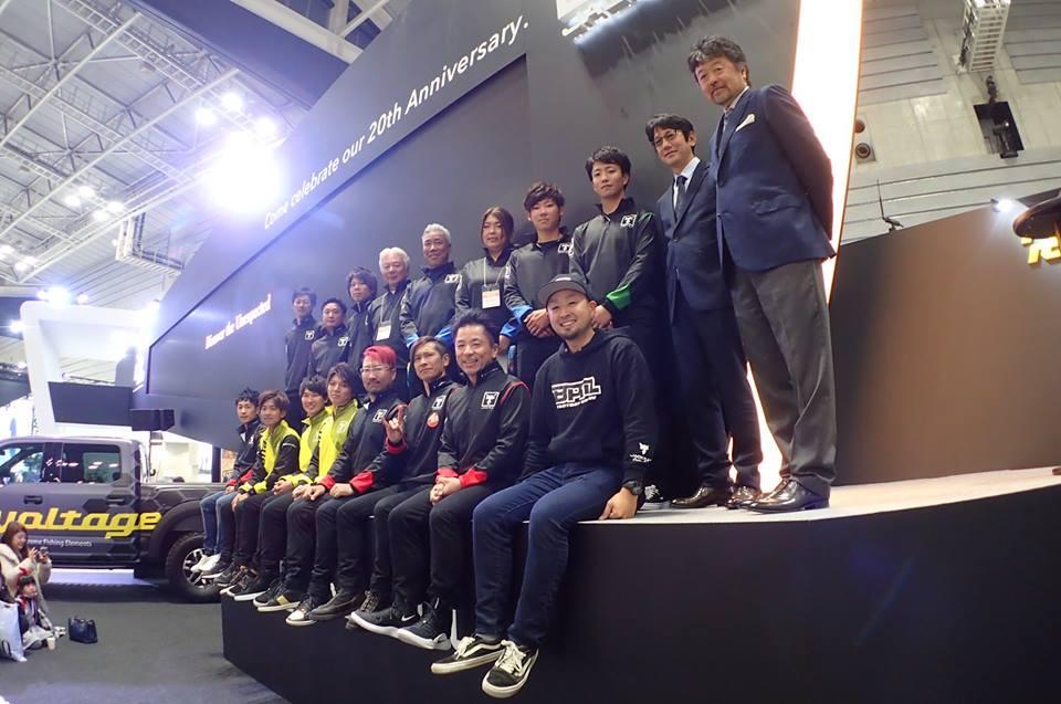 ジャパンフィッシングショー初日終了