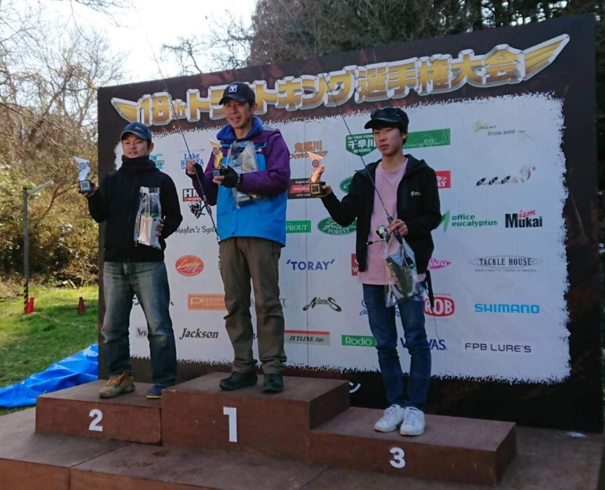 速報!瀧澤真一プロがトラウトキング選手権大会エキスパートシリーズ第2戦で優勝!